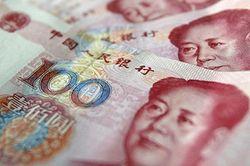 Инвесторам: Китай предлагает заменить доллар на юань?