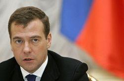 Какие поручения дал Медведев?