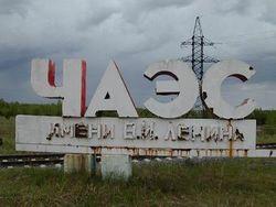 Когда Украина увидит обещанные на саркофаг деньги?