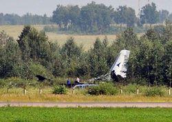 Пассажиры аварийного самолета прибыли в Хабаровск
