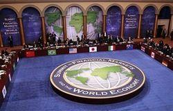 G20 решает головоломку – как же спасти мировую экономику