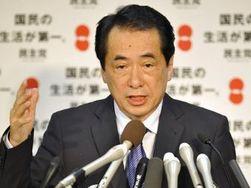 Какую сумму Япония выделит на восстановление?