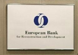 Сколько денег и за что получит Украина от ЕБРР?