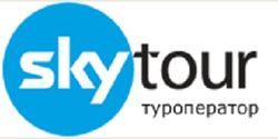 Skytour не выполняет обязательств?
