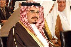 Почему Бахрейн проигнорирует свадьбу принца Уильяма?