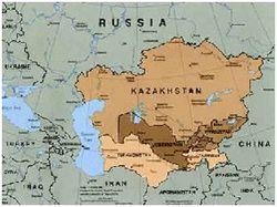 Инвестиционный климат и проблемы Центральной Азии обсудили на Форуме делового развития ЦАРЭС в Китае