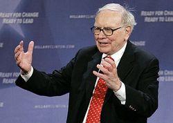 Баффет: Налоги богачам нужно повысить