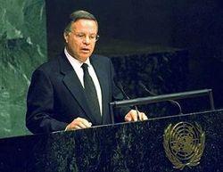 Как наказали экс-президента Коста-Рики?