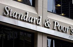 Агентство S&P попало под прессинг?