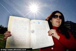 Кому Солнце, а кому и частная собственность?
