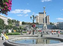 Как в Киеве пройдет День Независимости?