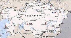 Жители Казахстана ощутили дрожь земли
