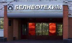 Рост цен на топливо в Беларуси не остановить?