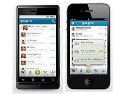На какую покупку настроился Skype?