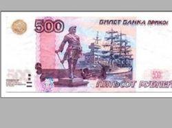 В банкомате Екатеринбурга обнаружили ненастоящие деньги?