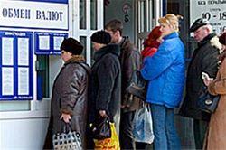 Курс доллара в Беларуси устремился вверх