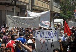 Оппозиция в Сирии идет по пути Ливии?