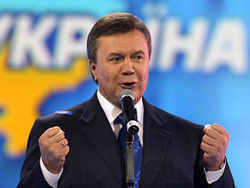 Какие стратегические задачи по развитию Крыма поставил Виктор Янукович?