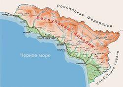 Абхазия начала выбирать президента