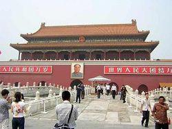 Сколько в Пекине коренных горожан?