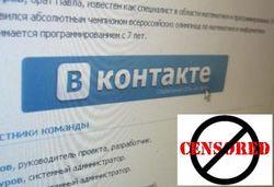 Дуров считает, что за порно люди идут в Гугл, а не Вконтакте?