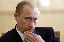 Путин об Общероссийском народном фронте
