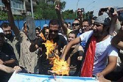 Национальный флаг Израиля снова развевается над каирским посольством