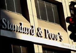 Инвесторам: S&P понизило прогноз роста экономики ЕС