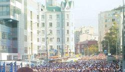 Как отметили в Москве мусульманский праздник?
