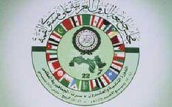 Лига арабских государств принимает ливийскую власть в свои объятия?