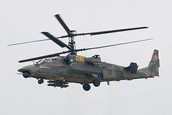 Какую партию вертолетов закупит Минобороны РФ?