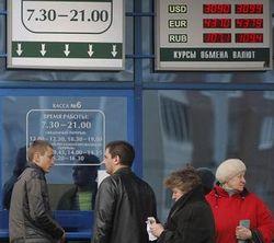 Проживет ли Беларусь без доллара?