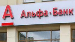 Инвесторам: S&P верит в российские банки