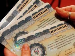 Украинского чиновника могут засудить за фальшивый диплом?