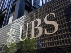 Раскроют ли банки Швейцарии информацию о счетах своих клиентов?