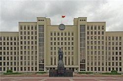 Польша будет финансировать оппозицию Беларуси