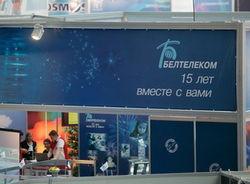 У белорусских предприятий отберут часть прибыли?