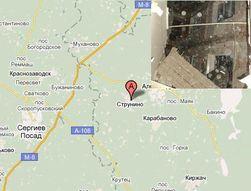 В России рухнул дом. Идут поиски пострадавших