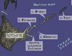Как прошла поездка секретаря Совбеза РФ на Курилы?