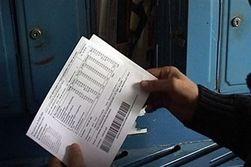Инвесторам: тарифы в РФ будут скорректированы на инфляцию