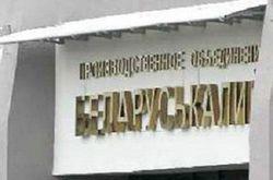 Какую сумму Беларуськалию выделил Сбербанк России?