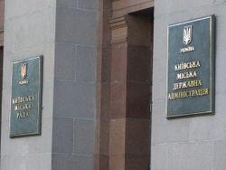 На какие суммы «попали» бывшие чиновники Киевсовета?