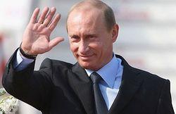 Путин посетит Китай с официальным визитом