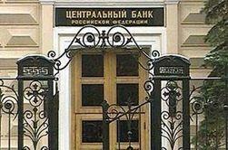 Стоит ли инвесторам опасаться закрытия российских банков?