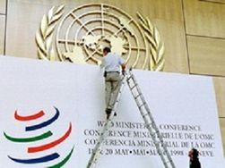 Почему затягивается вступление России в ВТО?