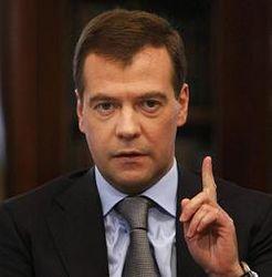 Какие новые назначения провел Медведев в МВД?