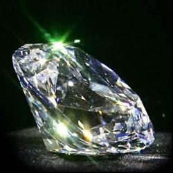 """Инвесторам: """"Алроса"""" - лидер по запасам алмазов"""