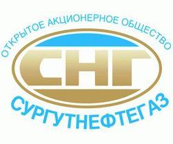 Почему Сургутнефтегаз распродает активы?