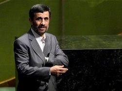 Чем Махмуд Ахмадинеджад шокировал участников Генассамблеи ООН?