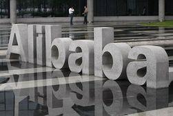 DST Global станет инвестором Alibaba